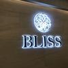 【セブ島のブリスデイスパでマッサージ感想!】blissdayspaは控え目に言って最高でした。