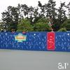 【TDR】朝の計画変更で不穏な雲行き!?東京ディズニーリゾート子育て思春期編(;´・ω・) ~2017年6月Disney旅行記【30】Disney時事ネタ通信 2019年7月23日(火)『ソアリン:ファンタスティック・フライト』グランドオープン!!