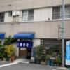 川口周辺そば捜査網(8)
