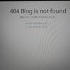 消される私のブログ