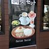 ドンキー満喫セット@びっくりドンキー ファーム太平店