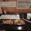 1155話 桜3月大阪散歩2018 第9回