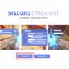 【Discord StreamKit】OBS上にDiscordのアイコンを表示させて動かす【機能解説】