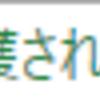 はてなブログのSSL配信(HTTPS対応)でmixed contentになってたSNSシェアボタンを直した