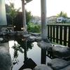 最上町 赤倉温泉 わらべ唄の宿湯の原をご紹介!♨️