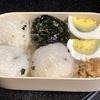 Elementary school/お弁当(箱)事情