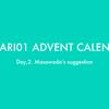 このAdvent Calendarのきっかけ