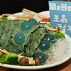 【イベント告知】第15回ジブリ飯を食べる会@中目黒アロマカフェ