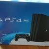 PS4 Proに移行しました