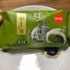 【セブン✖︎伊藤久右衛門】カロリー低めで嬉しい♪老舗茶屋監修の宇治抹茶小餅で本格的な抹茶を楽しもう!
