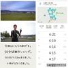 2018年9月22日(土)【ひさしぶりの雨&一本歯下駄トレーニングの巻】