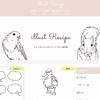 商用利用可!フリーイラスト素材サイト「illust recipe」を開設しました