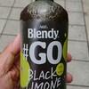 「Blendy #GO BLACK LIMONE」を飲んでみました