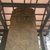 1637年朝鮮国王が清のホンタイジに完全従属した日 大清皇帝功徳碑(三田渡の盟約)