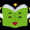 幼稚園の絵本読み聞かせ会に参加してきました。ポイントとメリット