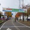 第3回となみ庄川散居村縦断マラソン...DNS