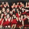3/14 SKE48劇場「青春ガールズ」公演 仲村和泉誕生日とイブ