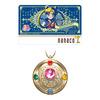 【グッズ】「美少女戦士セーラームーン」より『限定nanacoカード付きミニチュアリータブレット』が登場!
