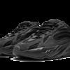 【国内6月6日発売】ADIDAS ORIGINALS YEEZY BOOST 700 V2 VANTA アディダス オリジナルス イージー ブースト 700 V2 ヴァンタ FU6684