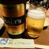 北海道食市場 丸海屋博多駅筑紫口店