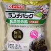 ヤマザキ ランチパック 高菜炒め風 九州産高菜