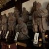 広島藩浅野宗家と忠臣蔵(二葉の里、歴史の散歩道)