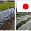 誰かネパールに持ってきて欲しい。優秀すぎる日本の農業資材