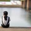 親となっていじめ問題に対して改めて思うこと~いじめ体験者が考える
