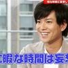 加藤シゲアキが浴衣と花火とりんご飴で殴りかかってきた