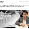 読者との関係深めるニュースレター 有料会員転換で確かな手応え 朝日新聞デジタル