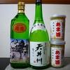 滋賀酒イベントの釣果&ニュース