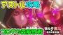 【ゼルダ無双】 アストル攻略 コログの森解放戦  【厄災の黙示録】 #17