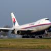 【マレーシア航空搭乗記】webチェックインでプレミアムエコノミークラス並みの席を体験