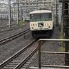 大船駅で見た電車