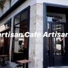 【Partisan Café Artisanal】パリのサードウェーブコーヒーを楽しむ方法!HIP HOPが流れるインダストリアルな雰囲気のテラスカフェ
