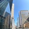 新税導入 京都市が空き家などに対し