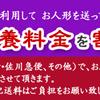 神奈川県以外の方は配送にてお申込みが可能です