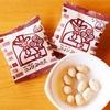 豆菓子が歯に詰まるカフェ