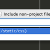 Intellij/PyCharmの「ファイルを開く」がかなり多機能