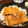 【加賀】山中温泉の名勝「こおろぎ橋」のすぐそばにある料亭「明月楼」では美味しい鰻が食べられるよ