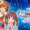 【一番くじ】アイドルマスター シンデレラガールズ〜Let's Party!〜でリアルガシャタイム!〜実質全部SSR〜