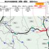 E13 東北中央自動車道 相馬IC~相馬山上IC間が2019年12月22日に開通