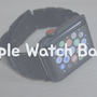Apple Watch対応の「JEDirect」ステンレスベルト(ブラック)が安くてカッコイイのでおすすめ!
