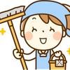 早朝バイトのメリット!清掃のバイトをしてた私の話。【半隠居・セミリタイア・パート・学生バイトにおすすめ◎】
