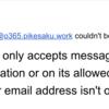 O365の配布リストについての確認メモ
