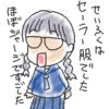 No.1304 中学の同窓会があった(黒歴史解凍)