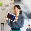 ASUS ZenPad 10 タブレット・ノートパソコン 修理店