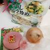 東芝石窯ドームER-RD7 野菜炒め作成