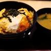 とんかつ屋さんに行く 『松乃屋』 ~美味しいロースカツのかつ丼を頂きました❗~