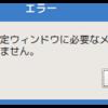 LxPupTahr15.12のmtPaintで大きいファイルサイズの画像編集を行う手順